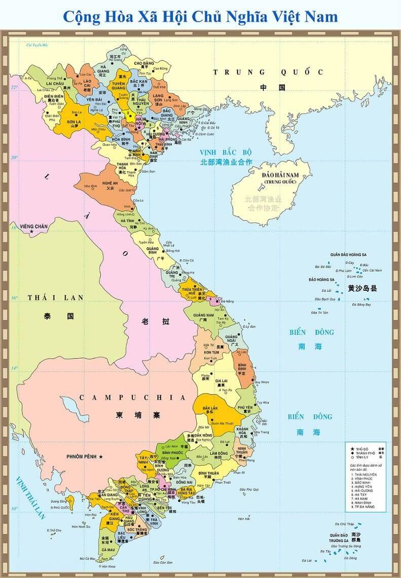 ban do Viet Nam tieng Trung